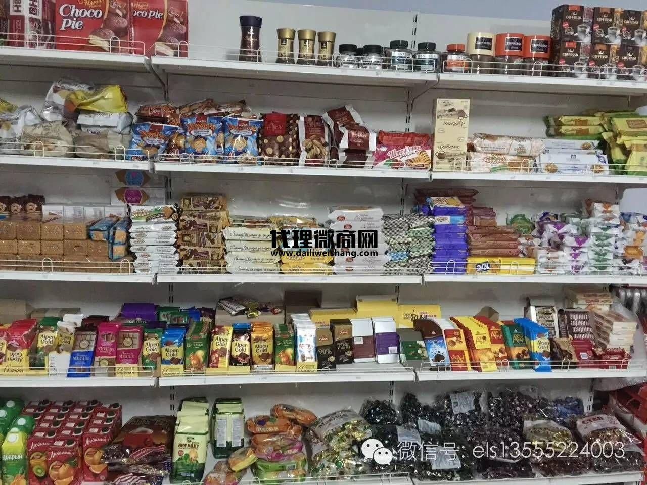 俄罗斯保健品代购批发招微商支持代发食品化妆品