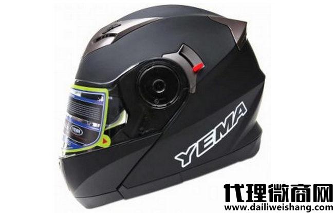 YEMA YM-925双遮阳板模块化翻转摩托车头盔