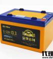 电动车电池厂家批发,电动车电池什么牌子好?
