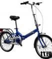 折叠自行车厂家批发_十大折叠自行车品牌推荐