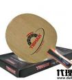 乒乓球拍什么牌子好 乒乓球拍品牌排行榜