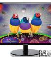 电脑显示器什么牌子好,2020电脑显示器品牌排行榜