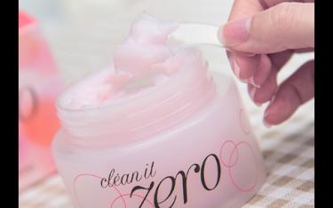 卸妆膏可以卸唇妆吗 口红可以用卸妆膏卸吗