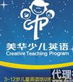 少儿英语培训加盟,怎么开英语培训机构?