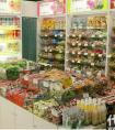 零食工坊加盟费多少钱,进口零食店这么样?