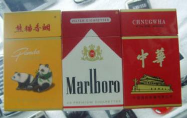 福建云霄精仿烟价格表_推荐几个卖烟的微商