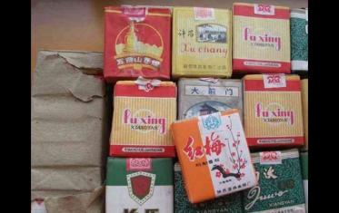 信誉好的香烟微商_网购香烟一手货源代购微商货源