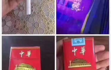 免税香烟批发厂家一手货源—免税烟批发进货渠道