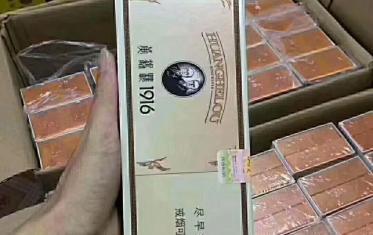 正品外烟批发一手货源_广州外烟爆珠代理一手货源