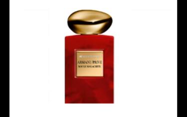阿玛尼圣诞限定红瓶香水多少钱