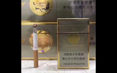 香烟一手批发厂家直销支持货到付款
