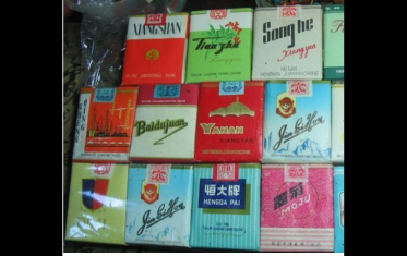 香烟批发代理一手货源,信誉好的香烟微商 一件代发