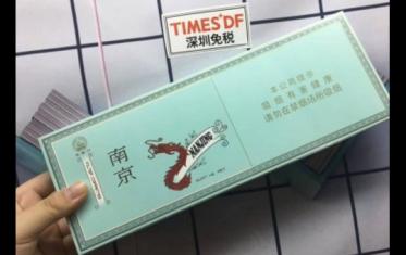 香烟批发一手货源网站-厂家一手货源一件代发烟