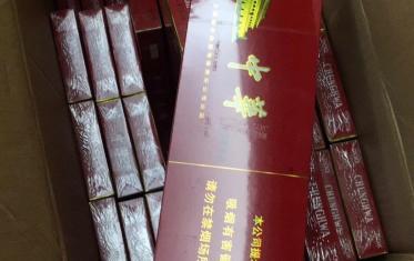 外烟爆珠代理一手货源,外烟微商代理批发一手货源