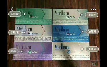 分享一个卖烟的微商微信号,买外烟的微信号是多少?