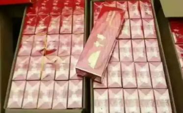 高品质免税香烟批发一手货源-免税烟代购网