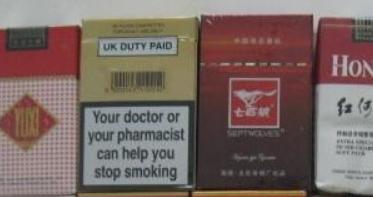 香烟批发微商一手货源厂家,一件代发