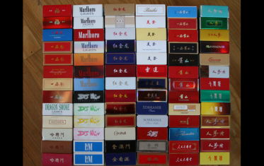 一手香烟货源批发代理,正品香烟外烟一手货源批发