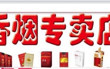 免税香烟一手货源_免税香烟代购微信