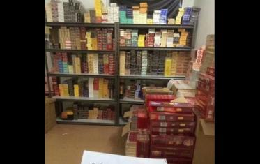 免税店香烟价格表专卖国烟的工厂