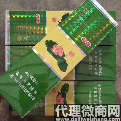 高仿烟30一条,微信中华只需180,是真的?骗局揭秘