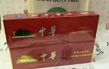 免税香烟批发厂家,卖免税香烟的联系方式