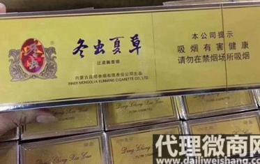 香烟厂家批发一件代发,正品烟草批发货到付款!