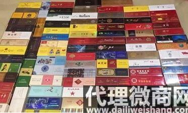 批发4元香烟货到付款_2元烟批发全国货到付款_正规渠道香烟低价一手货源