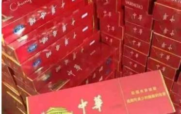 免税香烟雪茄爆珠出口香烟正品外烟批发零售,一站式招商服务