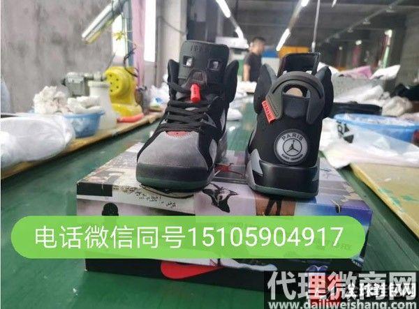 豪迈鞋业诚招全国代理商