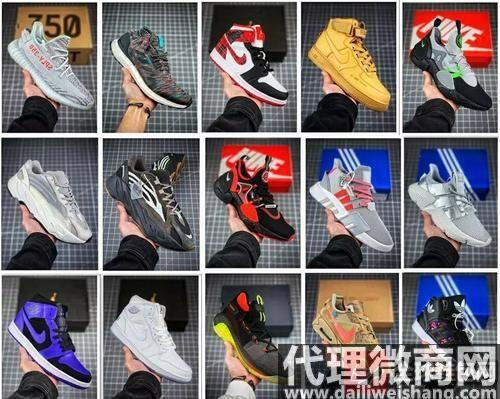 买莆田鞋,为什么要选择微商?