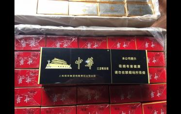 正品免税香烟货源 免税店直销 支持到付批发 
