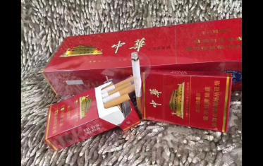正品免税香烟批发,品质保证包邮包补