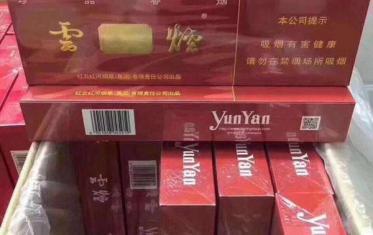 香烟一手货源哪家好?现货有哪些以及价格是多少?