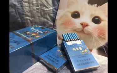 微商香烟货源.真正一手厂商提供香烟批发渠道