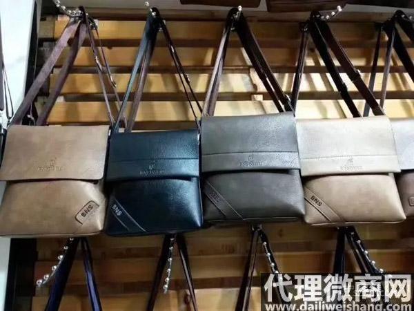地摊包包批发一手货源