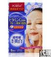 日本旅游购物必买的化妆品清单