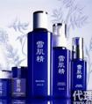 日本十大化妆品品牌排名大全