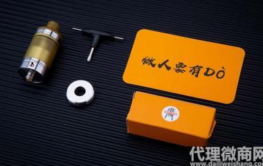 悦刻电子烟厂家货源_悦刻电子烟代理
