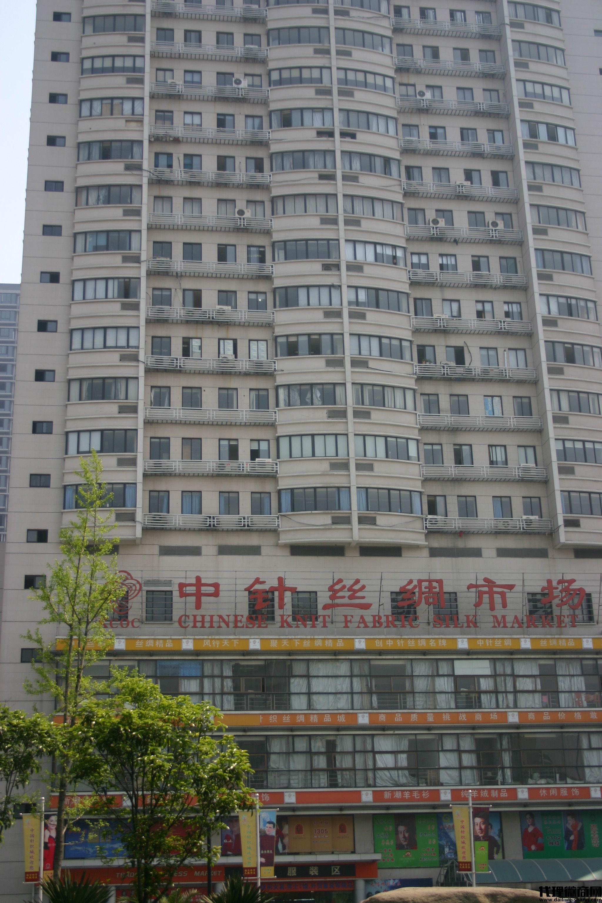 杭州中国针织城