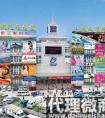 杭州东站服装市场,杭州女装一手货源批发