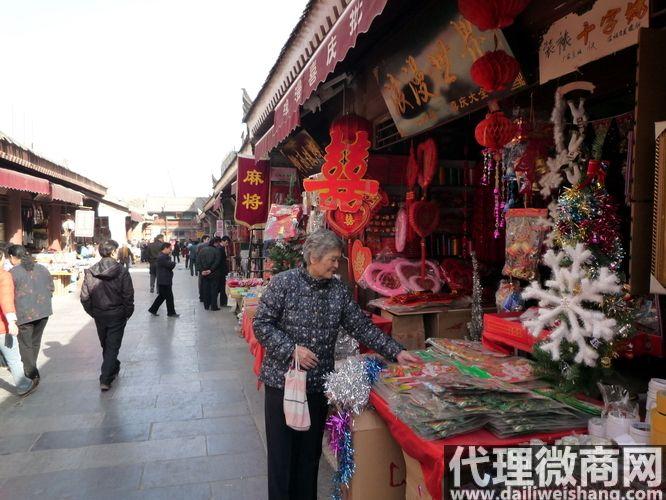 西安城隍庙小商品市场