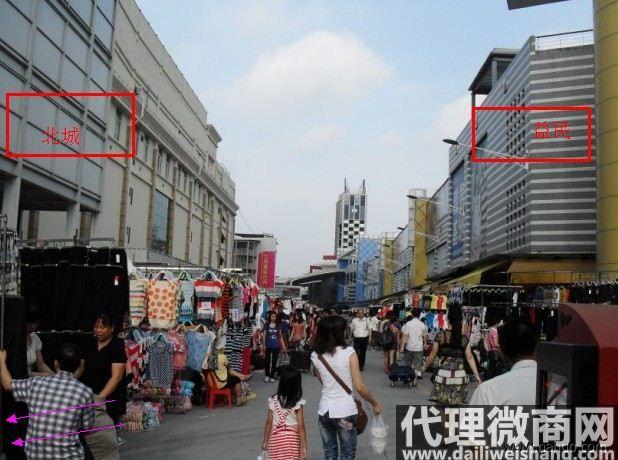 广州益民服装城
