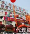 广州内衣批发市场拿货便宜质量好,广州伍福内衣城