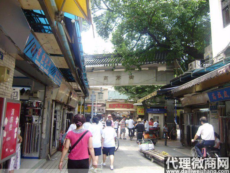 广州高第街服装工业街