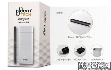ploomtech电子烟好不好_ploom tech电子烟使用方法