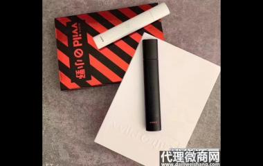 vvild小野电子烟代理商货源_小野电子烟代理微信