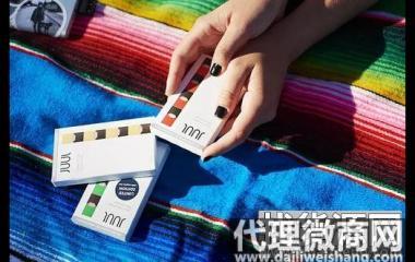 JUUL电子烟代理商代购要多少