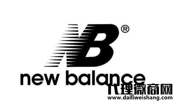 new balance和新百伦有哪些分别?