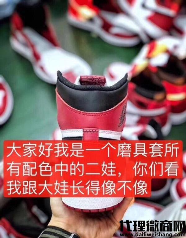 莆田鞋300-500的AJ1和正品区别大吗?